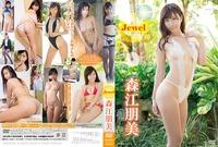 森江朋美 Jewel